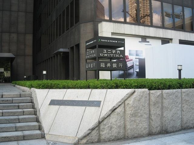 大阪センタービル|7階 301.03坪(NO.60784) 貸事務所・賃貸オフィス ...